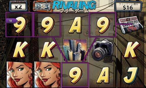 オンラインカジノのスパイダーマン